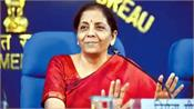 nirmala sitharaman made 15 announcements to save employment