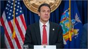new york governor signs bill to help families of workers