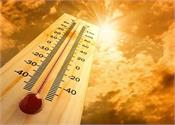 hoshiarpur  temperature 41 degrees celsius