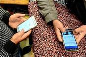jammu and kashmir  mobile internet services restored in srinagar
