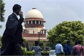 supreme court major decision  state governments to pay workers   rent