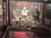 usa   where angry protesters looted  watch the video