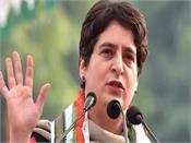 priyanka   bjp trying to break maharashtra government