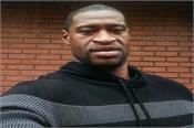 george floyd death homicide official post mortem declares