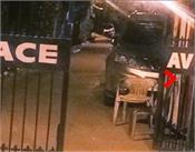amritsar  grace avenue  positive case