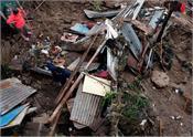 el salvador  guatemala  hurricane amanda  17 killed