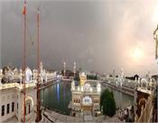 amritsar  chowki sahib  ardas