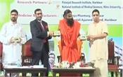 swami ramdev patanjali made kovid 19 medicine with 100 recovery rate