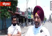 weekend lockdown mandeep singh manna captain amritsar