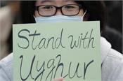 china muslim women abortion