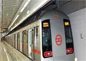 passenger delhi metro government unlock 2
