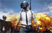u turn in pubg game pakistan removes ban in 13 days