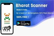 bharatscanner launched in india