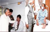 pm modi visits in ladakh after 21year old photo viral