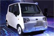 mahindra atom electric car spied testing