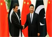 india china pakistan secret deal organic war conspiracy