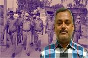 kanpur police encounter vikas dubey