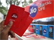 jiophone 69 and 49 rupee plans