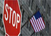 us 11 chinese companies trade sanctions