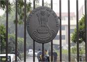 delhi high court aap government capital coronavirus