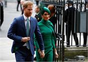 harry  meghan  son  picture  lawsuit  filed