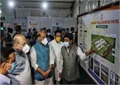 rajnath singh and amit shah visit drdo built covid19 hospital
