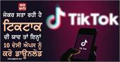 download top 10 desi tiktok alternative apps which are made in india
