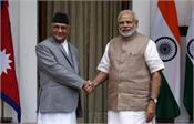 shock to oli government  un refuses to recognize new maps of nepal