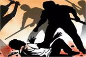 boy beaten case hoshiarpur