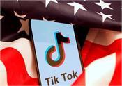 india china digital strike president donald trump tiktok ban