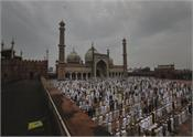 delhi devotees offer namaz at jama masjid on eid al adha