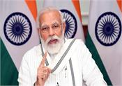 narendra modi transparent taxes honoring the honest launch honest taxpayers
