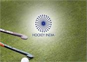 covid 19 hockey india 61 unemployed players financial support