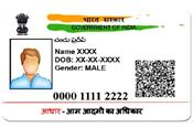 fear of misuse of aadhaar is harassing lock the important information