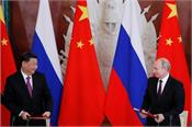 china  s expansionist moves irking friends and foes