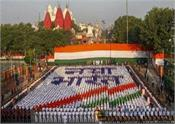 independence day 926 police personnel gallantry awards home ministry