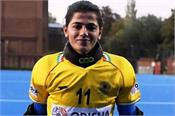goalkeeper savita happy when hockey teams start training