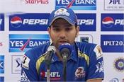 rohit told  why did not send ishaan kishan to play super over