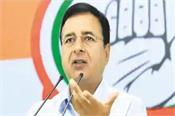 congress calls harsimrat  s resignation a   drama