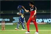 de cock  s record is not good against chahal in ipl