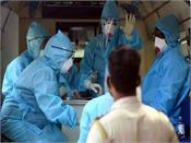 28 people reported corona positive in tarn taran  2 patients die