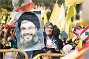 us claims hezbollah  preparing major bombing