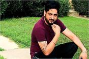 punjabi youth died in america