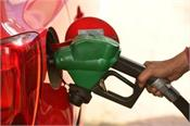 petrol diesel prices hike