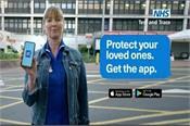 uk  covid app