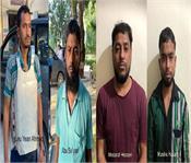 nine al qaeda terrorists arrested by nia