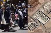 china uyghur muslims