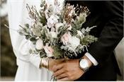 toronto mayor consider putting off weddings