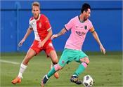 lionel messi  friendly match  2 goals