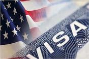 foreign students and journalists  visas